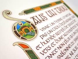 Création d'une pleine page celtique. Lettrine historiée. À l'époque, les D étaient bien différent de ceux qu'on connaît aujourd'hui!